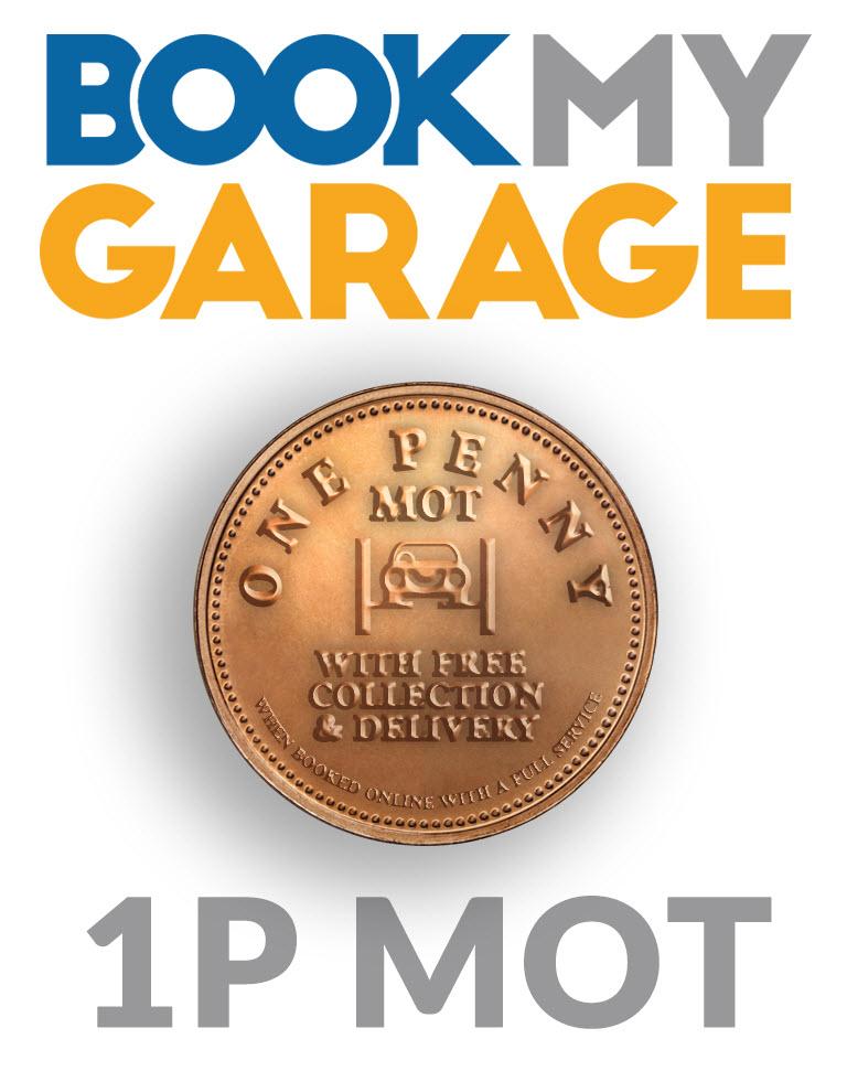 BookMyGarage Concierge Logo